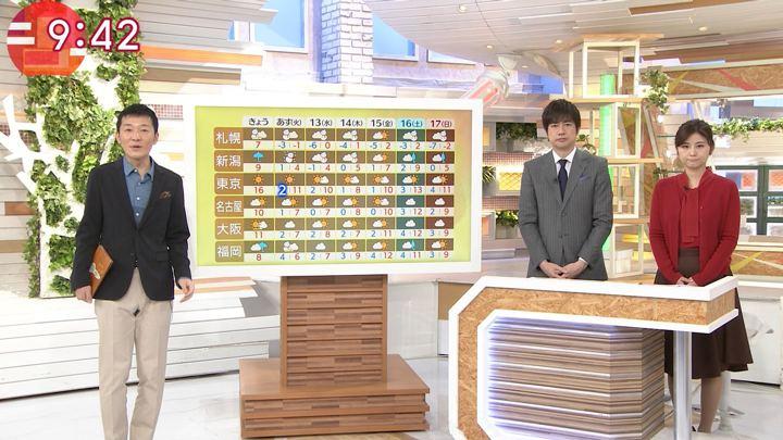 2017年12月11日宇賀なつみの画像23枚目