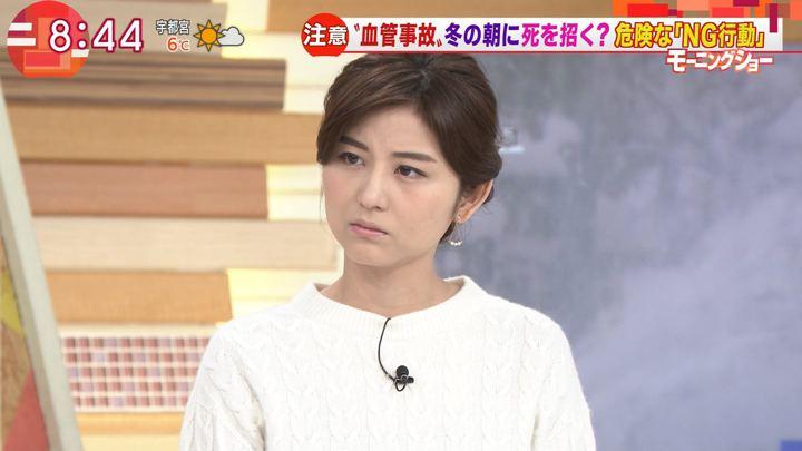 2017年12月13日宇賀なつみの画像13枚目