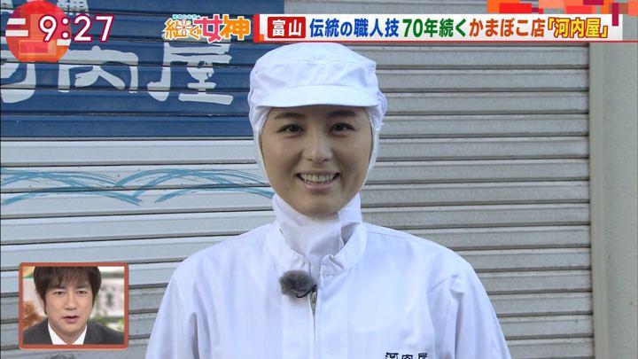 2017年12月13日宇賀なつみの画像39枚目