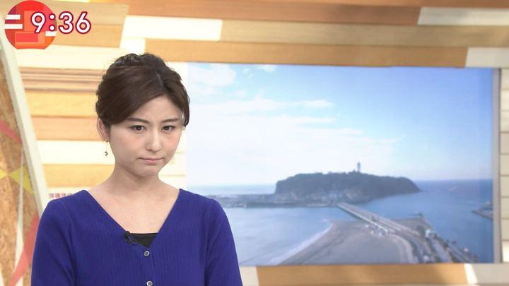 2017年12月21日宇賀なつみの画像16枚目