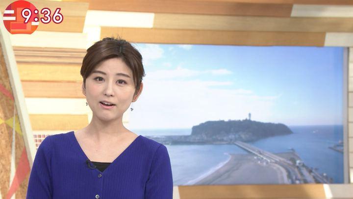 2017年12月21日宇賀なつみの画像18枚目