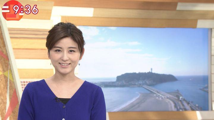 2017年12月21日宇賀なつみの画像19枚目