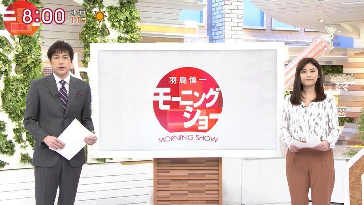 2017年12月22日宇賀なつみの画像04枚目