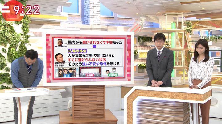 2017年12月22日宇賀なつみの画像16枚目