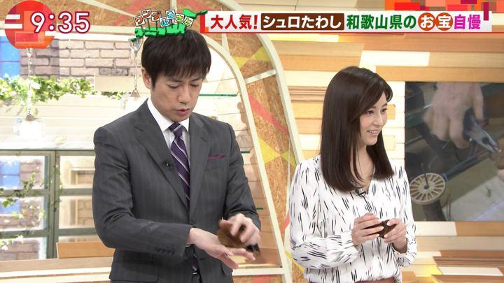 2017年12月22日宇賀なつみの画像18枚目