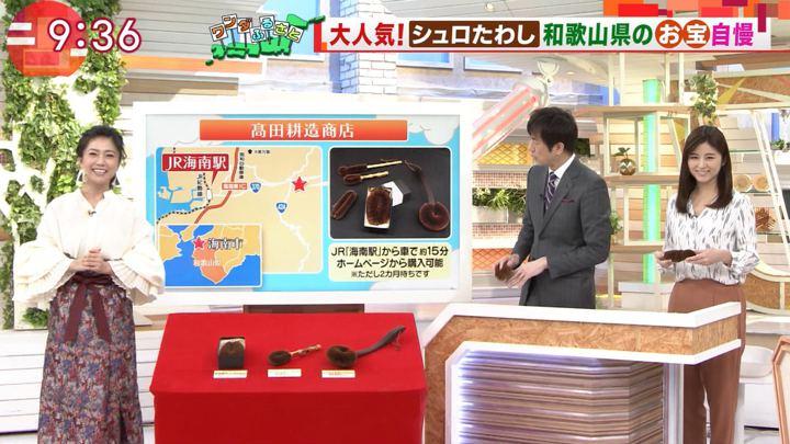 2017年12月22日宇賀なつみの画像20枚目