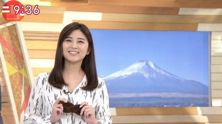 2017年12月22日宇賀なつみの画像23枚目