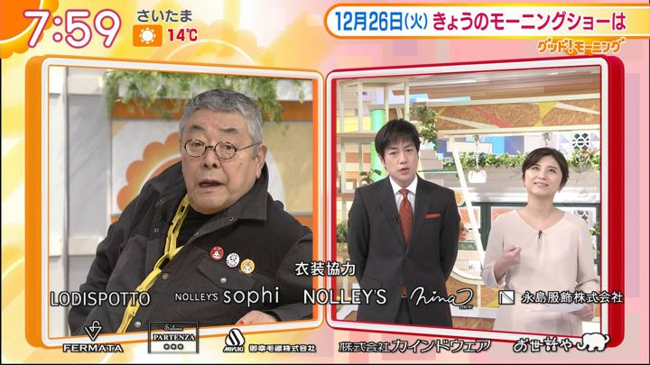 2017年12月26日宇賀なつみの画像02枚目