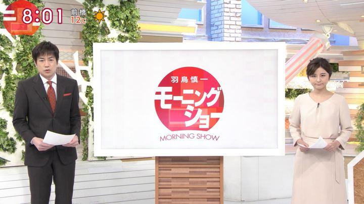 2017年12月26日宇賀なつみの画像04枚目
