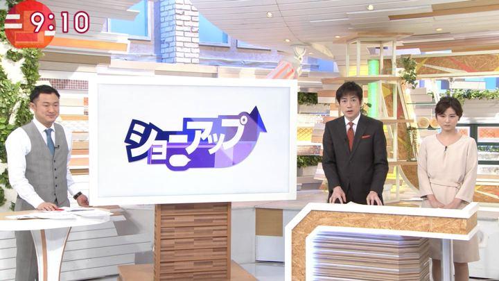 2017年12月26日宇賀なつみの画像14枚目