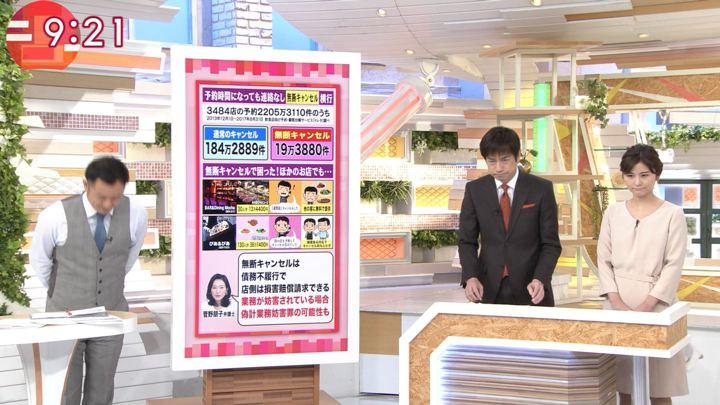 2017年12月26日宇賀なつみの画像20枚目