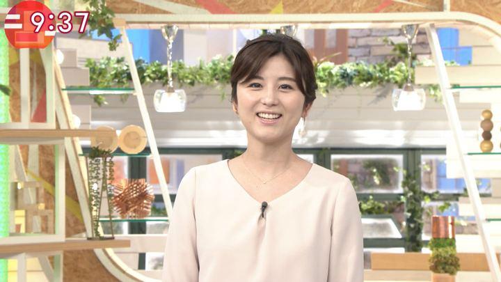 2017年12月26日宇賀なつみの画像29枚目