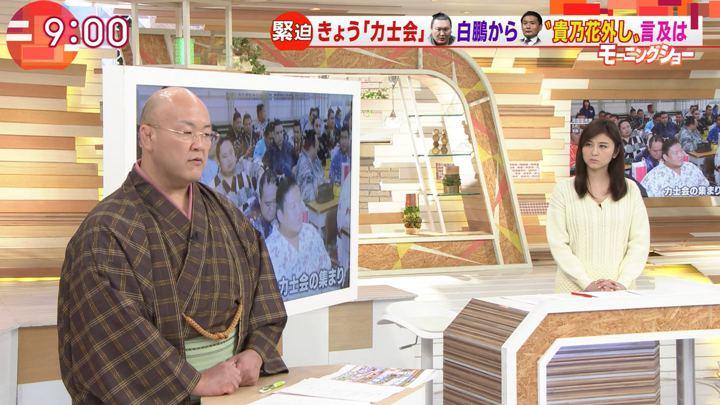 2017年12月27日宇賀なつみの画像09枚目