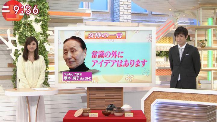 2017年12月27日宇賀なつみの画像63枚目