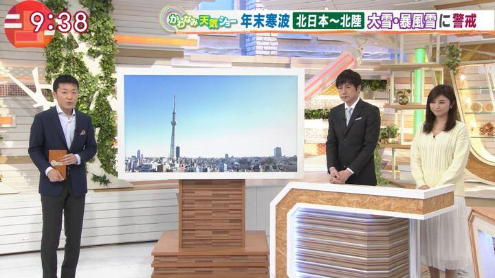 2017年12月27日宇賀なつみの画像67枚目