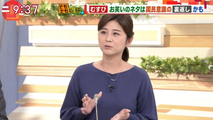 2017年12月28日宇賀なつみの画像27枚目