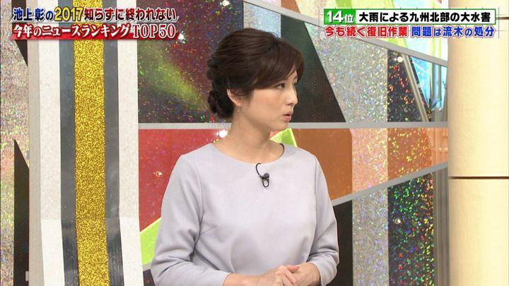 2017年12月28日宇賀なつみの画像47枚目