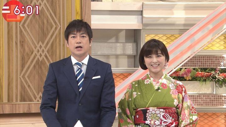 2018年01月01日宇賀なつみの画像02枚目