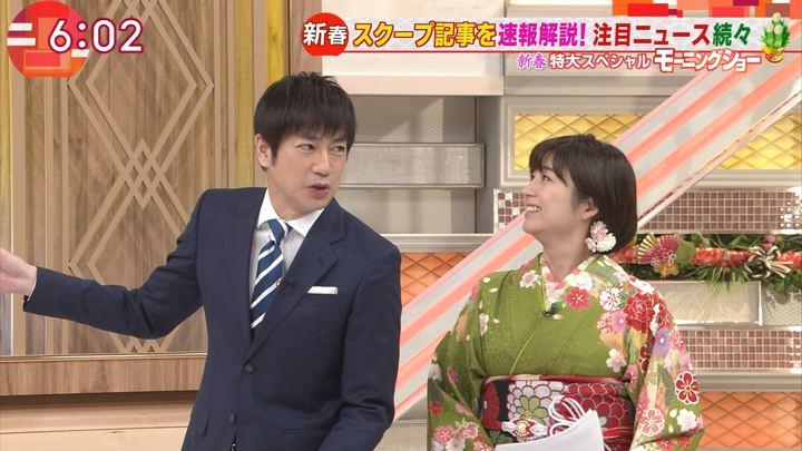 2018年01月01日宇賀なつみの画像04枚目