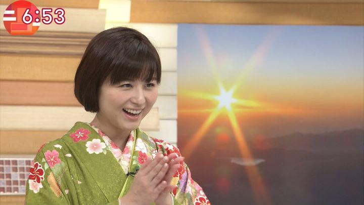 2018年01月01日宇賀なつみの画像09枚目