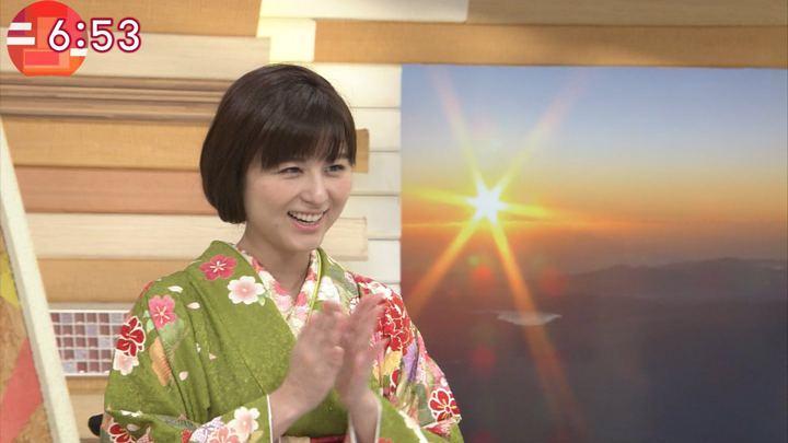 2018年01月01日宇賀なつみの画像10枚目