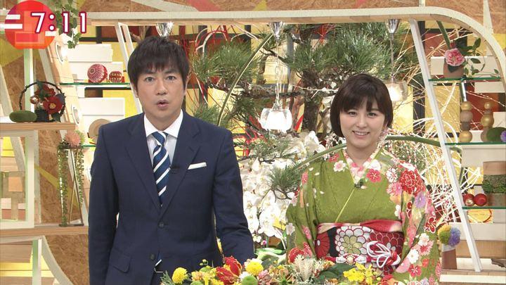 2018年01月01日宇賀なつみの画像11枚目