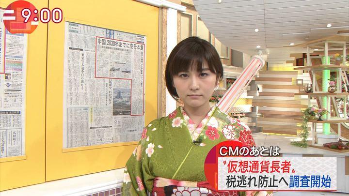 2018年01月01日宇賀なつみの画像27枚目