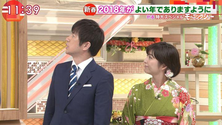 2018年01月01日宇賀なつみの画像34枚目