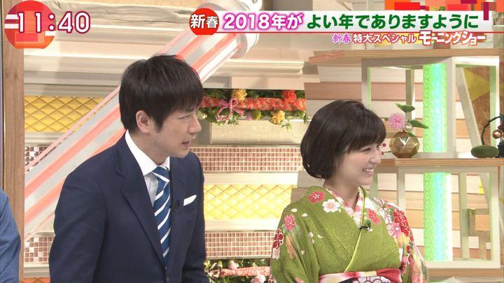 2018年01月01日宇賀なつみの画像35枚目