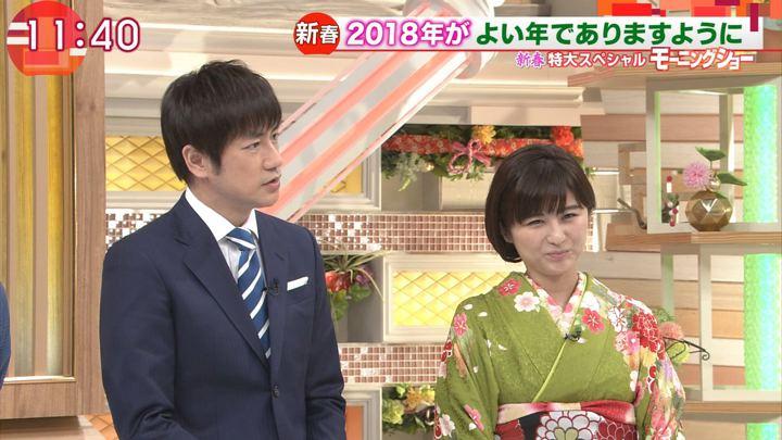 2018年01月01日宇賀なつみの画像36枚目
