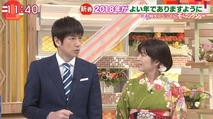 2018年01月01日宇賀なつみの画像37枚目