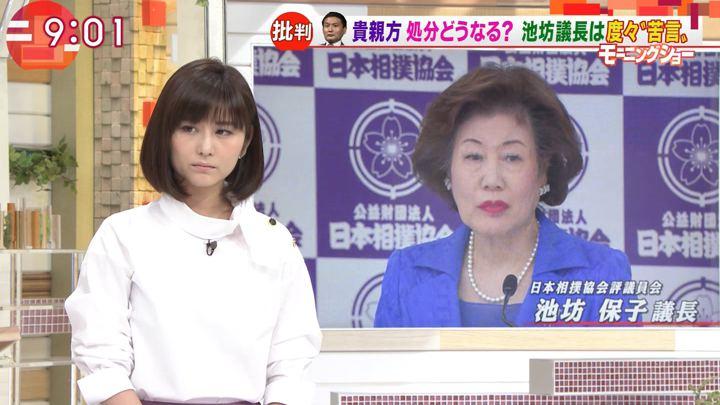 2018年01月04日宇賀なつみの画像10枚目