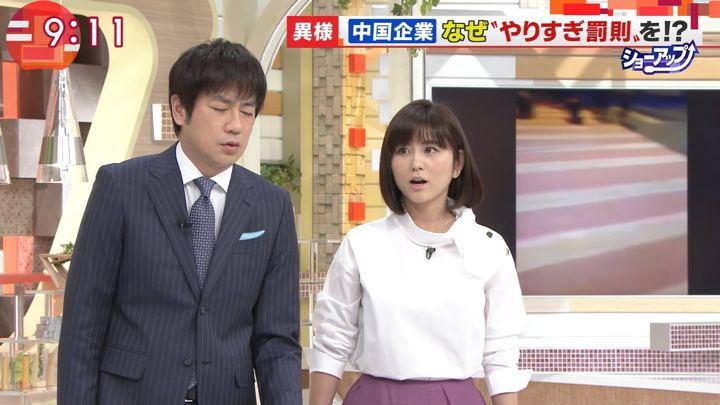2018年01月04日宇賀なつみの画像13枚目