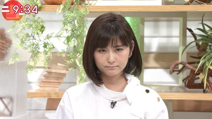 2018年01月04日宇賀なつみの画像16枚目