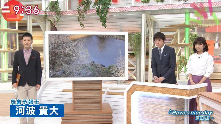 2018年01月04日宇賀なつみの画像19枚目