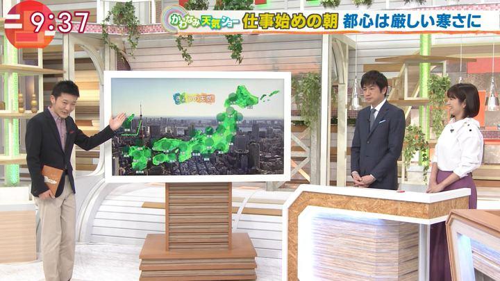 2018年01月04日宇賀なつみの画像20枚目