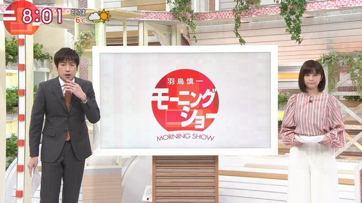 2018年01月05日宇賀なつみの画像04枚目