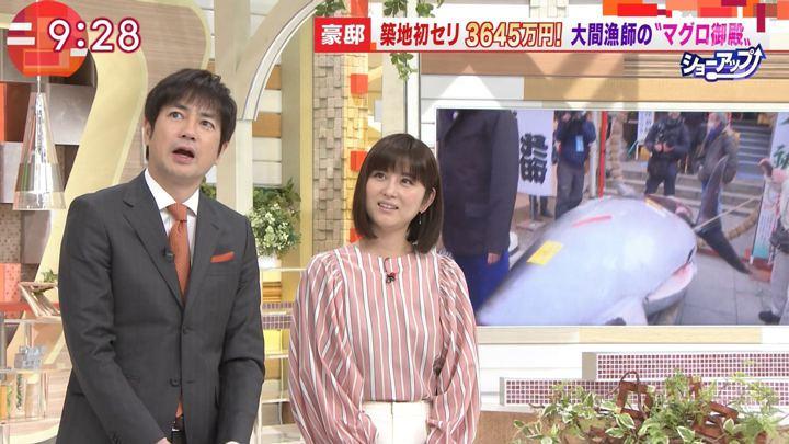 2018年01月05日宇賀なつみの画像10枚目