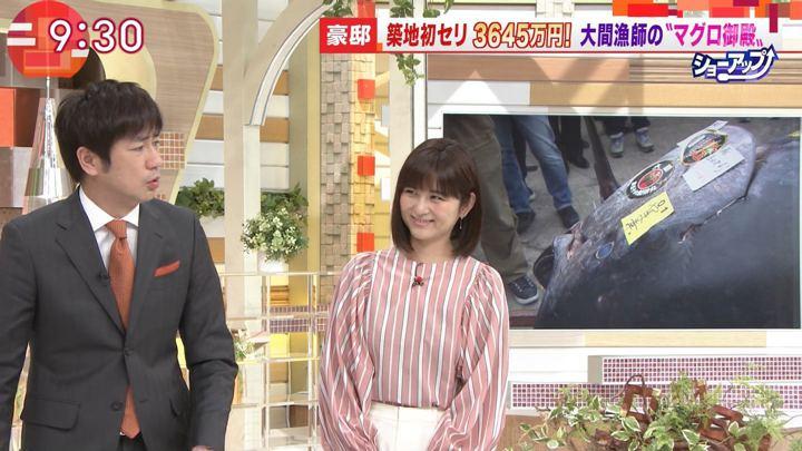 2018年01月05日宇賀なつみの画像11枚目