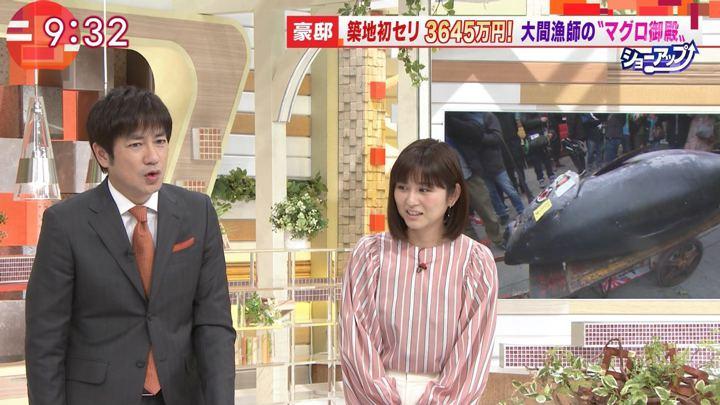 2018年01月05日宇賀なつみの画像13枚目