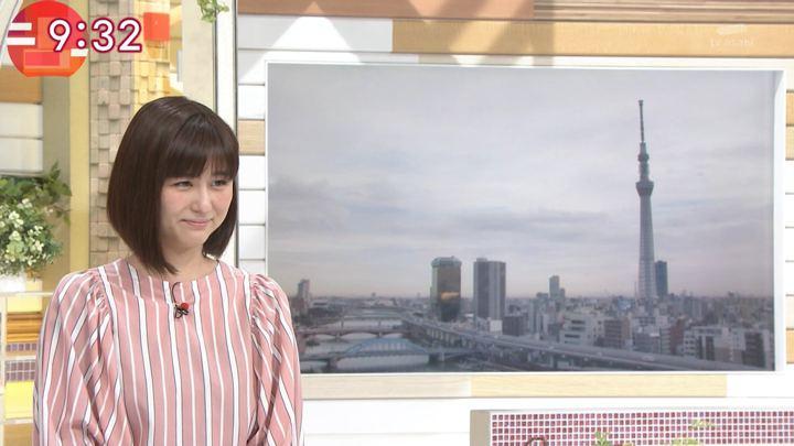 2018年01月05日宇賀なつみの画像16枚目