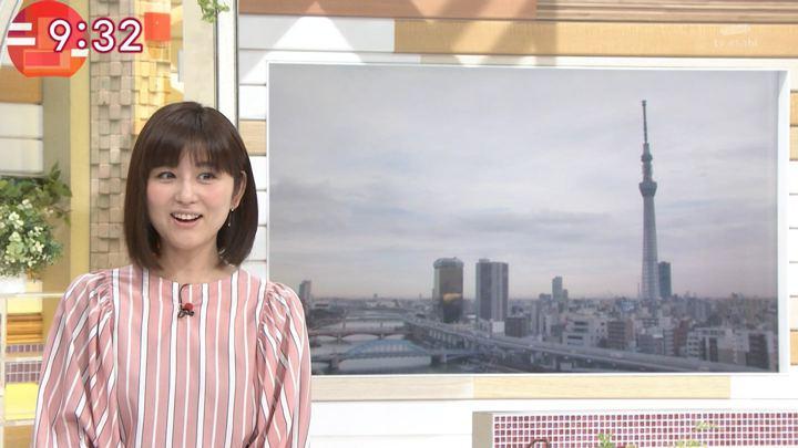 2018年01月05日宇賀なつみの画像18枚目