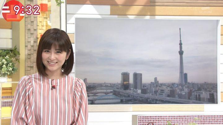 2018年01月05日宇賀なつみの画像19枚目