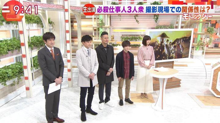 2018年01月05日宇賀なつみの画像23枚目