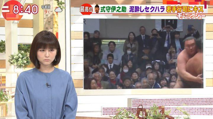 2018年01月08日宇賀なつみの画像11枚目