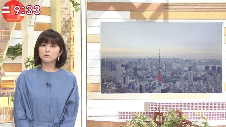 2018年01月08日宇賀なつみの画像18枚目