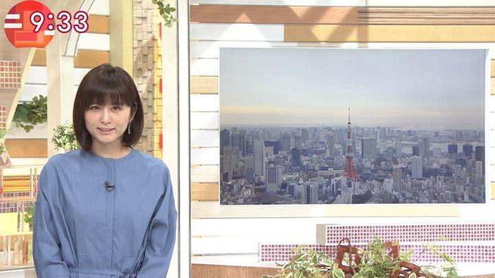 2018年01月08日宇賀なつみの画像19枚目