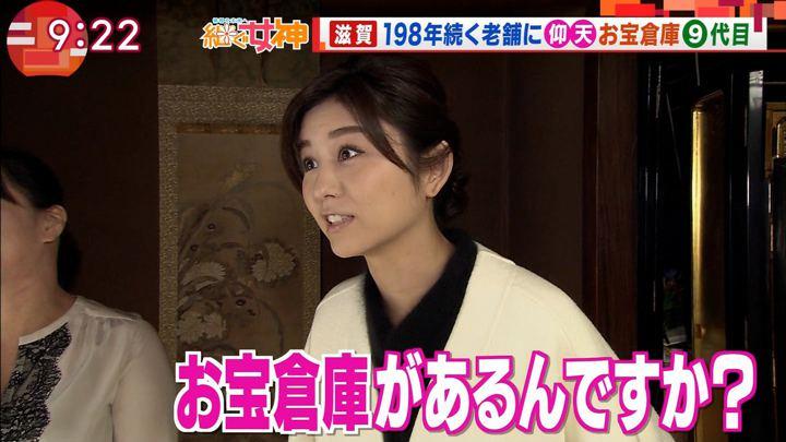 2018年01月10日宇賀なつみの画像15枚目