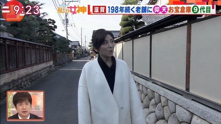 2018年01月10日宇賀なつみの画像17枚目