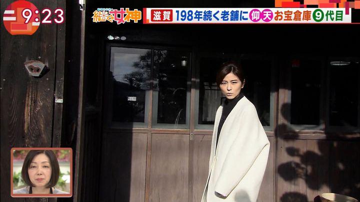 2018年01月10日宇賀なつみの画像18枚目